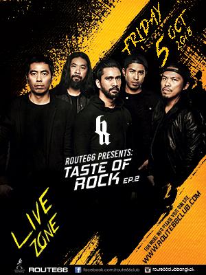 Taste Of Rock Ep.2