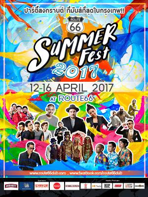 Route66 Summer Fest 2017