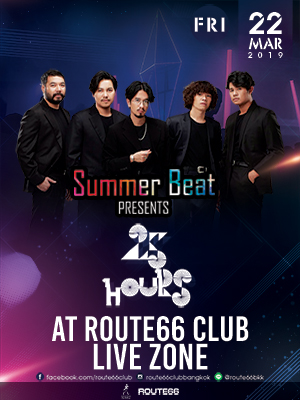 Summer Beat Present 25 Hours Live at Route66