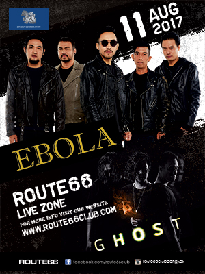 Singha Presents EBOLA live at Route66