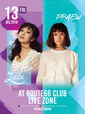 Lula & Praew Live at Route66