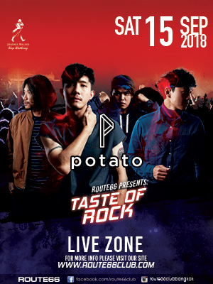 Route66 Present Taste Of Rock with Potato