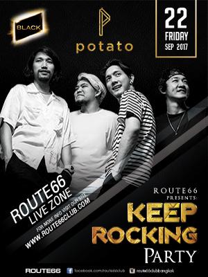 Potato Keep Rocking Party