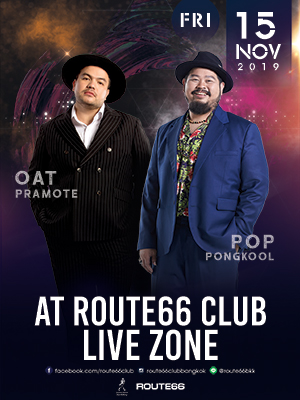 Oat & Pop Live at Route66